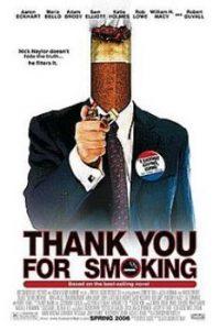 ممنونم که سیگار میکشی